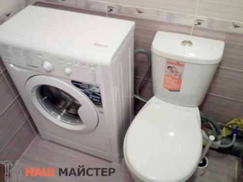 Монтаж пральної машини Львів    Ціни встановлення пралки 2019 83eb596728191